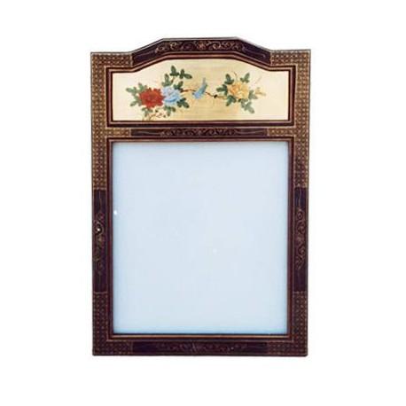 Mirror chinese