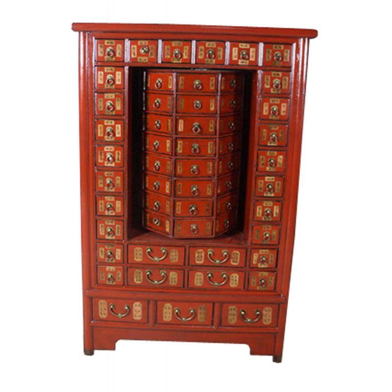 meuble herboriste tib tain meubles. Black Bedroom Furniture Sets. Home Design Ideas