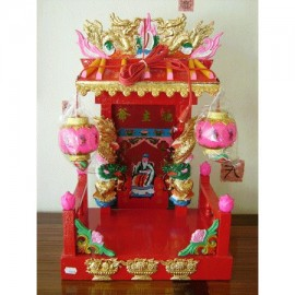 Autel chinois des ancêtres