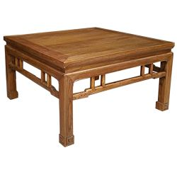 Low Table in elm