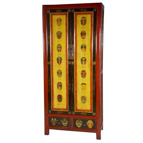 Cabinet chinese kanji