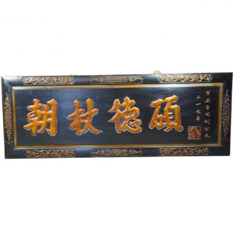 Table ancient chinese stage children
